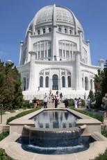 Bahai House of Worship Wilmette Illinois 2