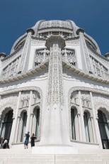 Bahai House of Worship Wilmette Illinois