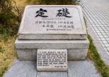 korean war memorial 7